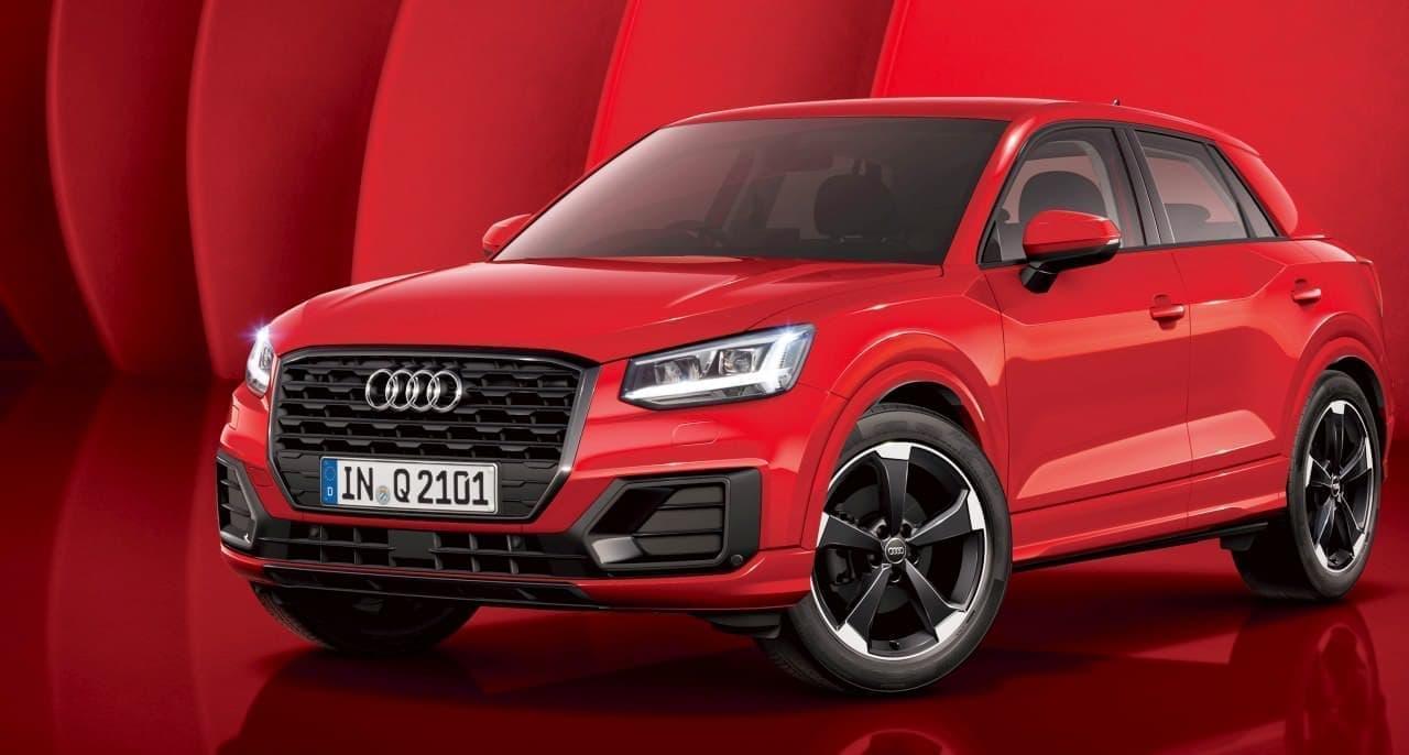 AudiのSUV「Q2」に、限定モデル「#passion」「#black elegance」