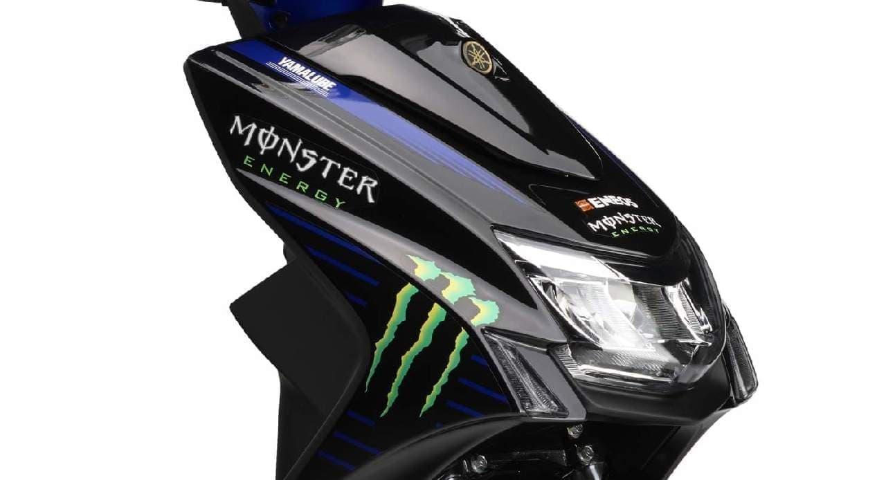ヤマハ「CYGNUS-X」に、MotoGPマシン「YZR-M1」のイメージを再現した限定モデル「Monster Energy Yamaha MotoGP Edition」