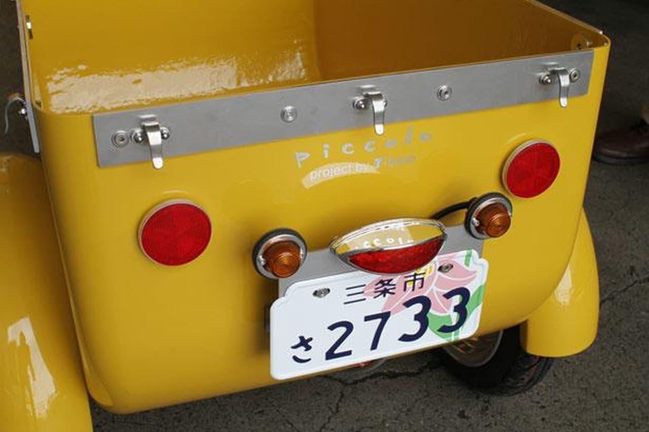 原付専用大容量トレーラー「Piccolo」は、ソロキャンにも