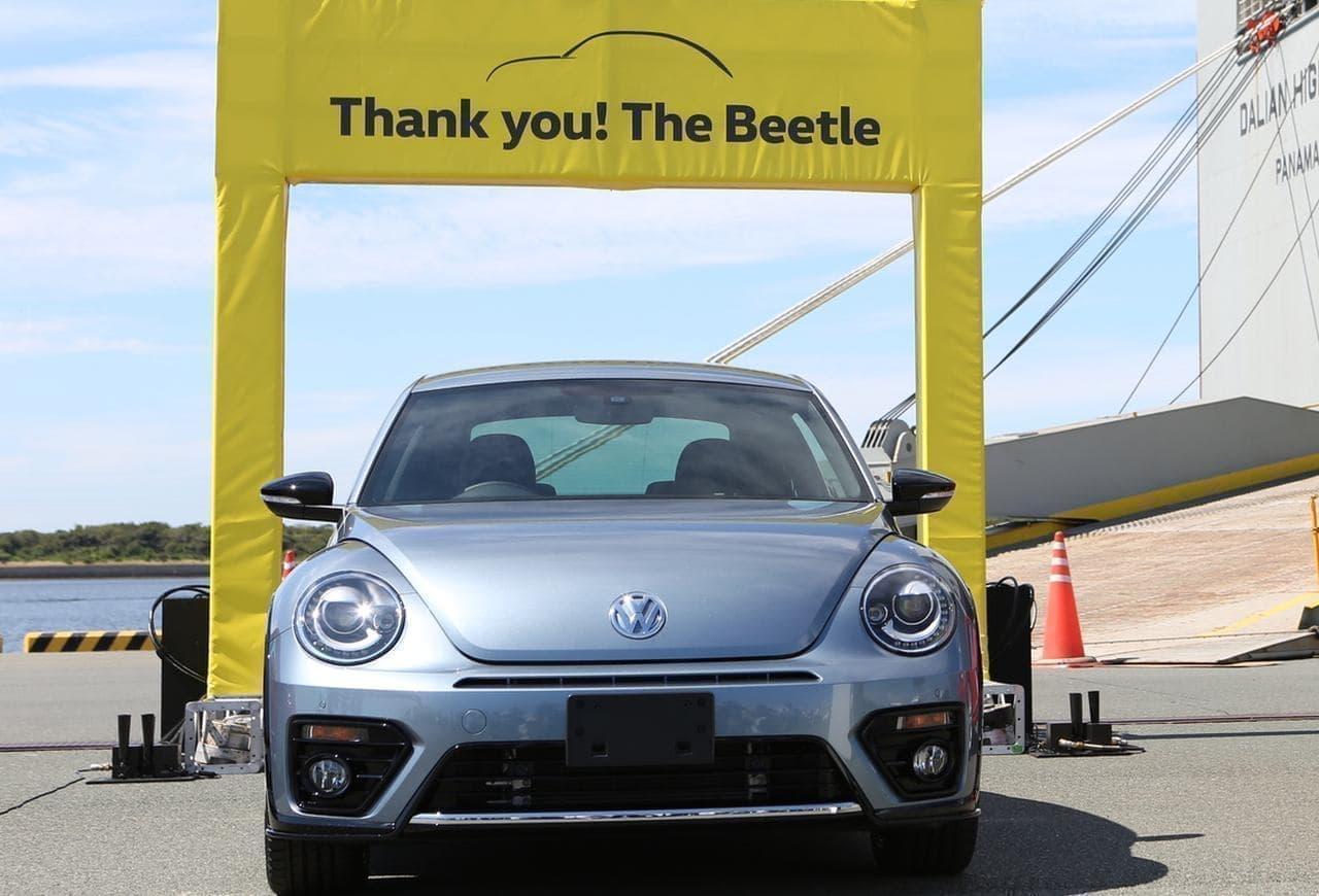 本日(9月25日)日本上陸 ― 最後のフォルクスワーゲン「The Beetle」