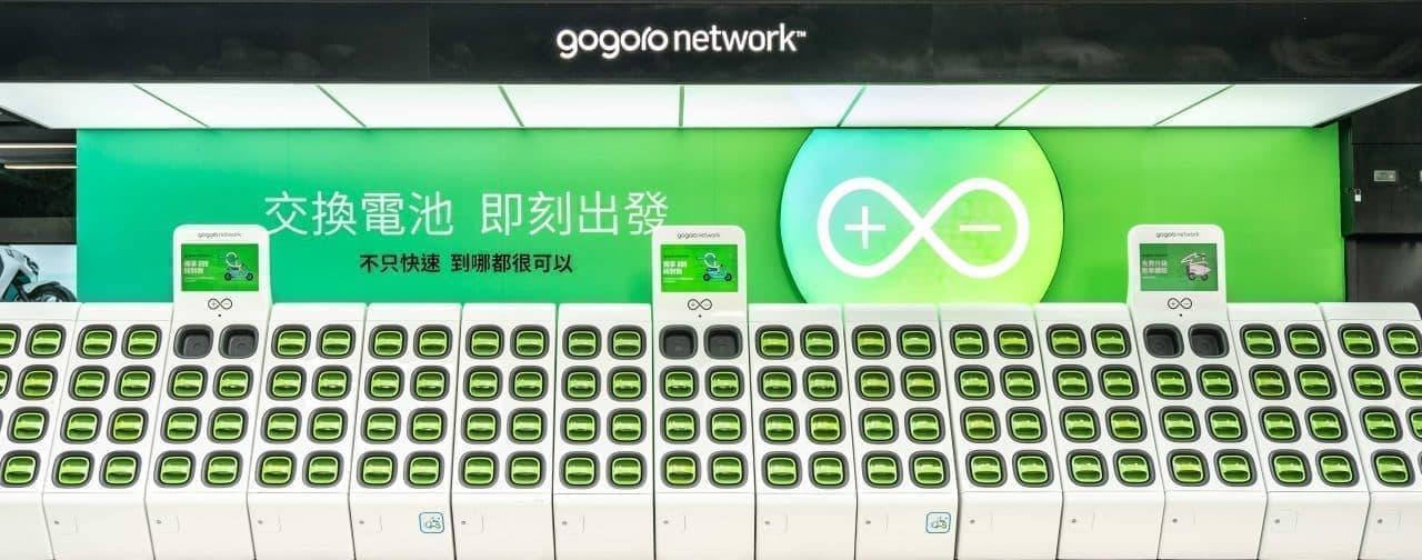 充電ではなく交換して走る電動バイク「Gogoro」用の「Super GoStations」