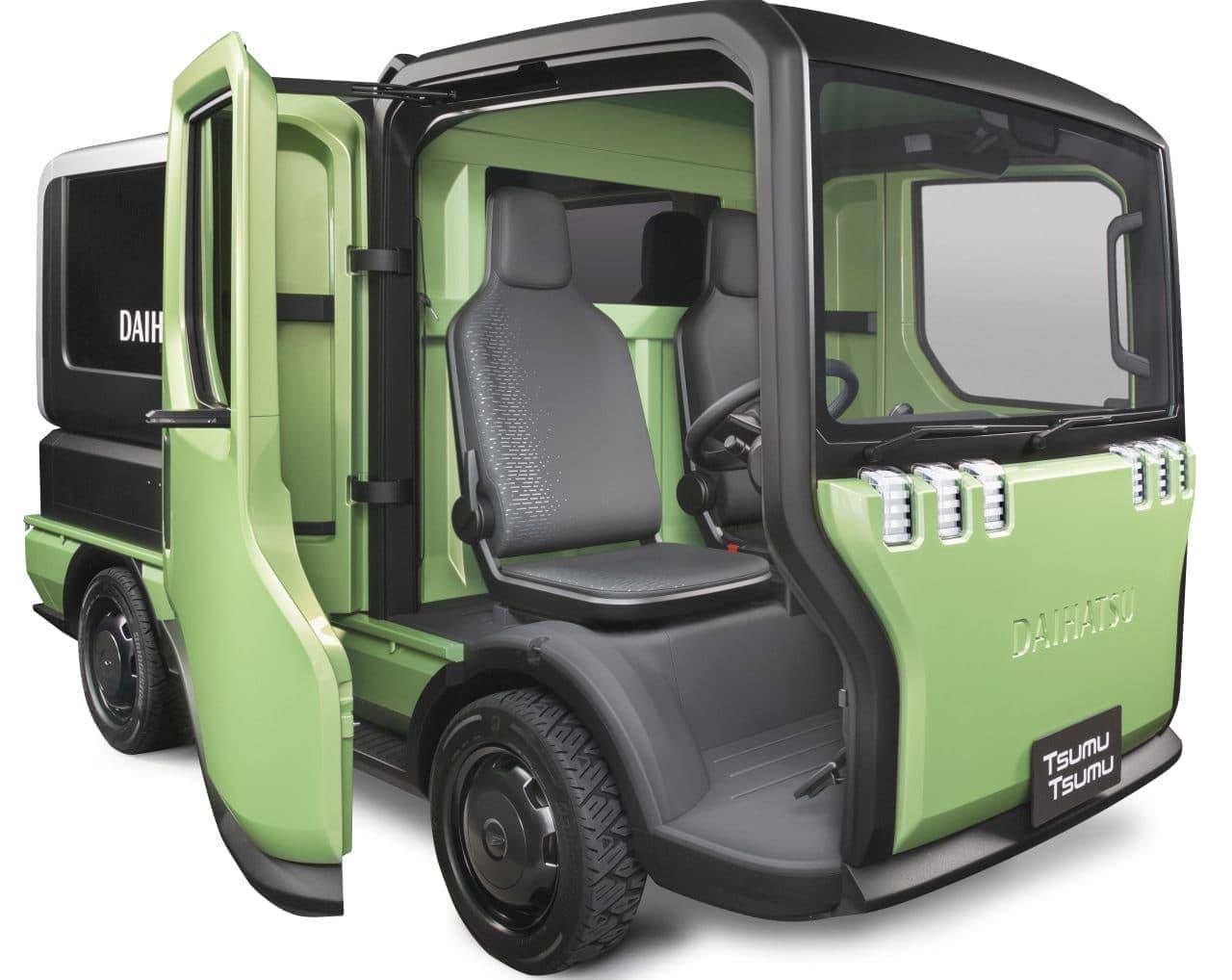 キャビンを広く使えるコンセプトカー「TsumuTsumu」、東京モーターショーで初披露