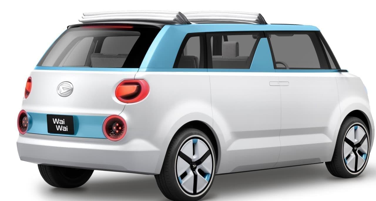 ダイハツのコンセプトカー「WaiWai」、東京モーターショーで初披露