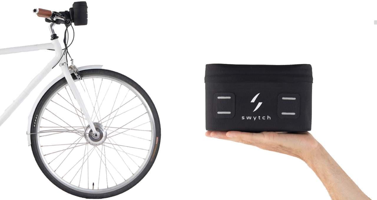 世界最小・最軽量…愛車を電動アシスト自転車に変える「Swytch」