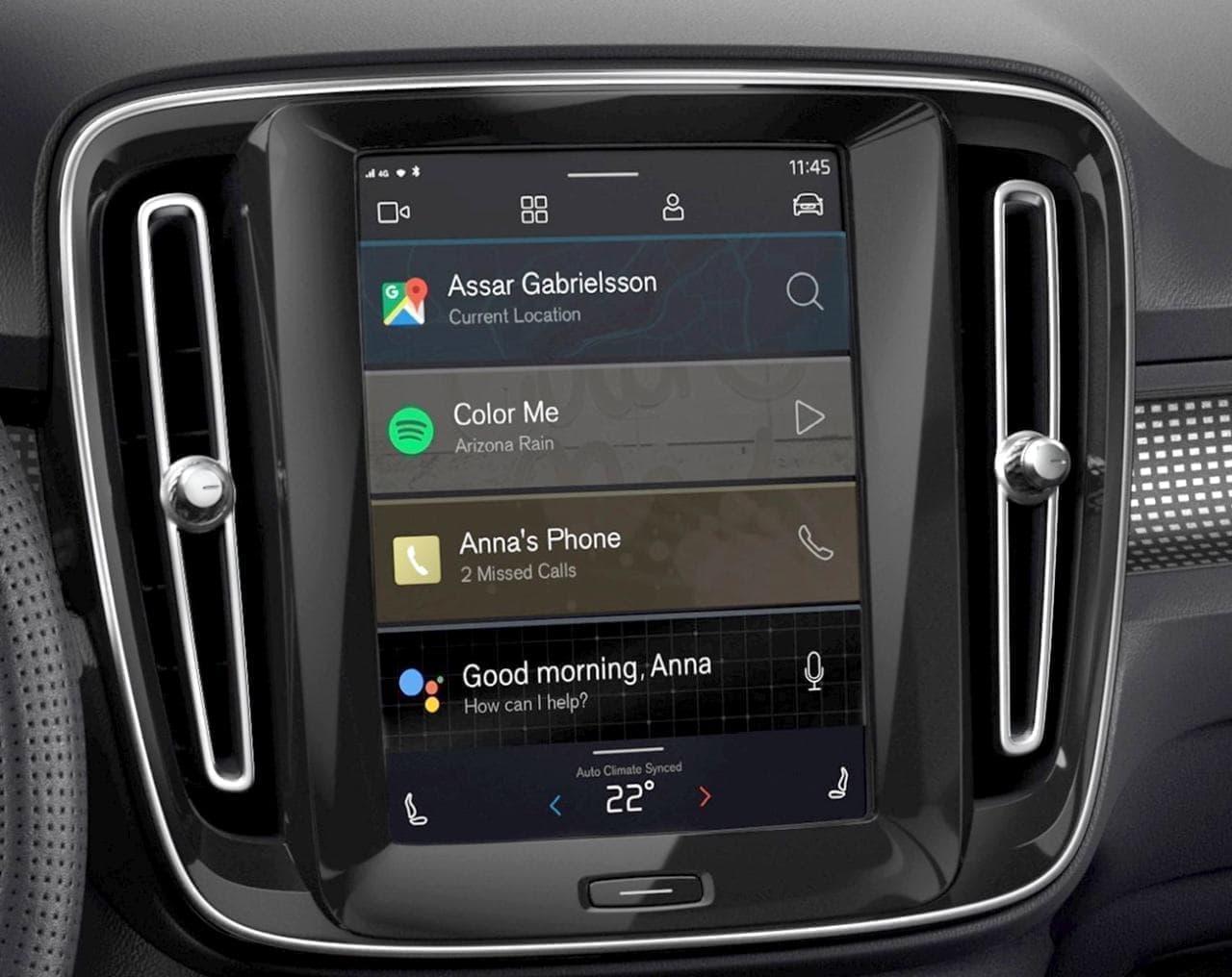 Volvoが電動SUV「XC40 Recharge」を公開
