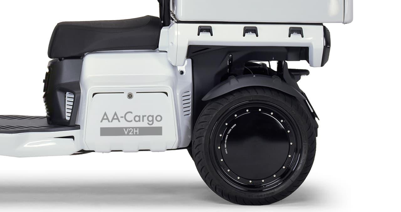 aidea「AA-Cargo V2H」、東京モーターショーでワールドプレミア