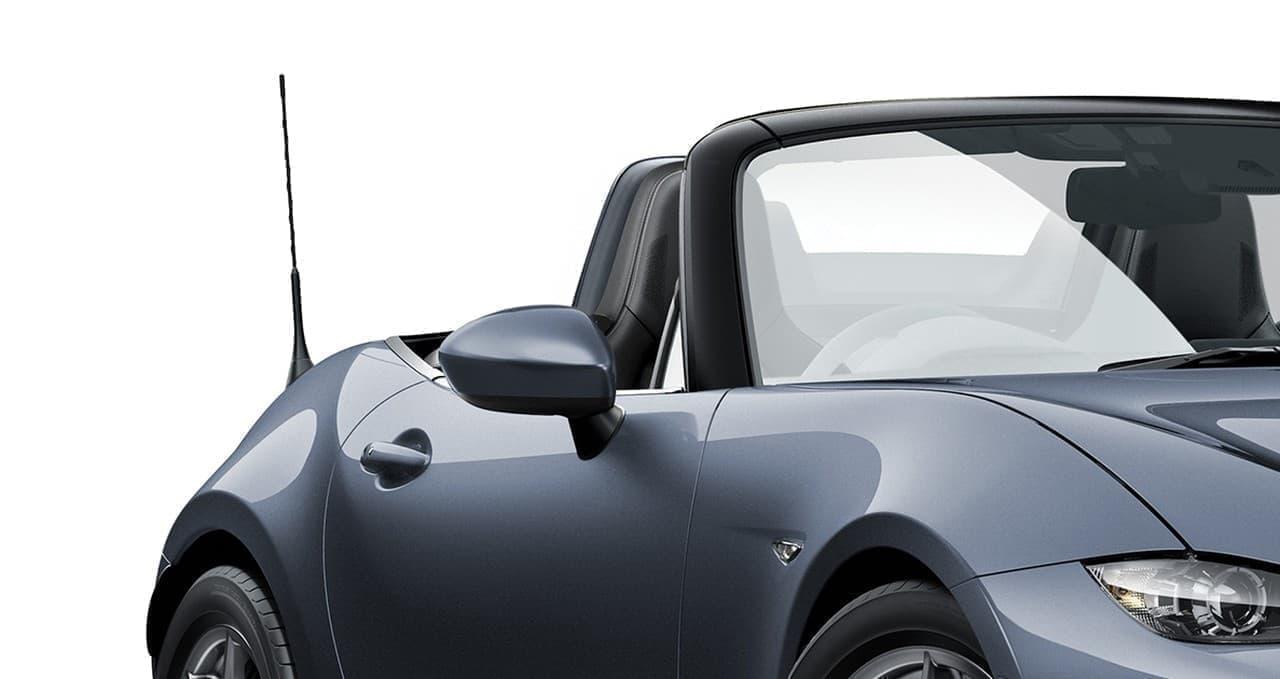 マツダ ロードスターに特別仕様車「SILVER TOP(シルバー・トップ)」