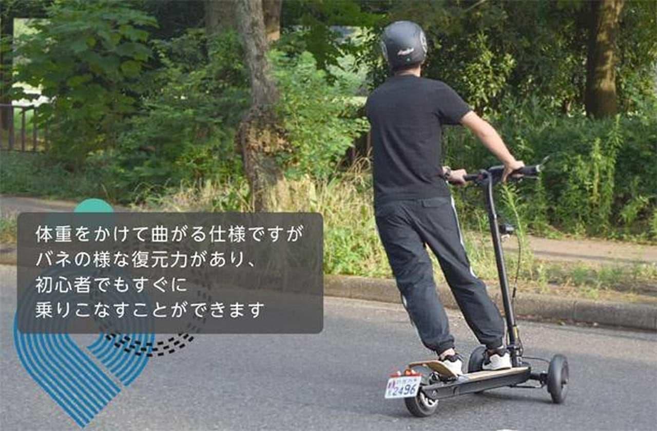 ナンバーを取得して公道を走れる電動キックボード「Xiaomeri(シャオメリ)」―