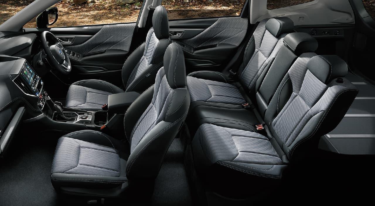 SUBARU「フォレスター」に特別仕様車「X-Edition」
