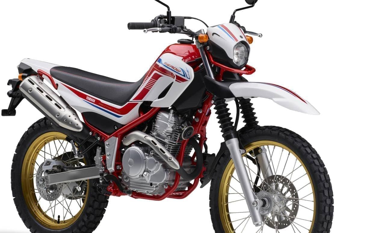 ヤマハ「SEROW250」