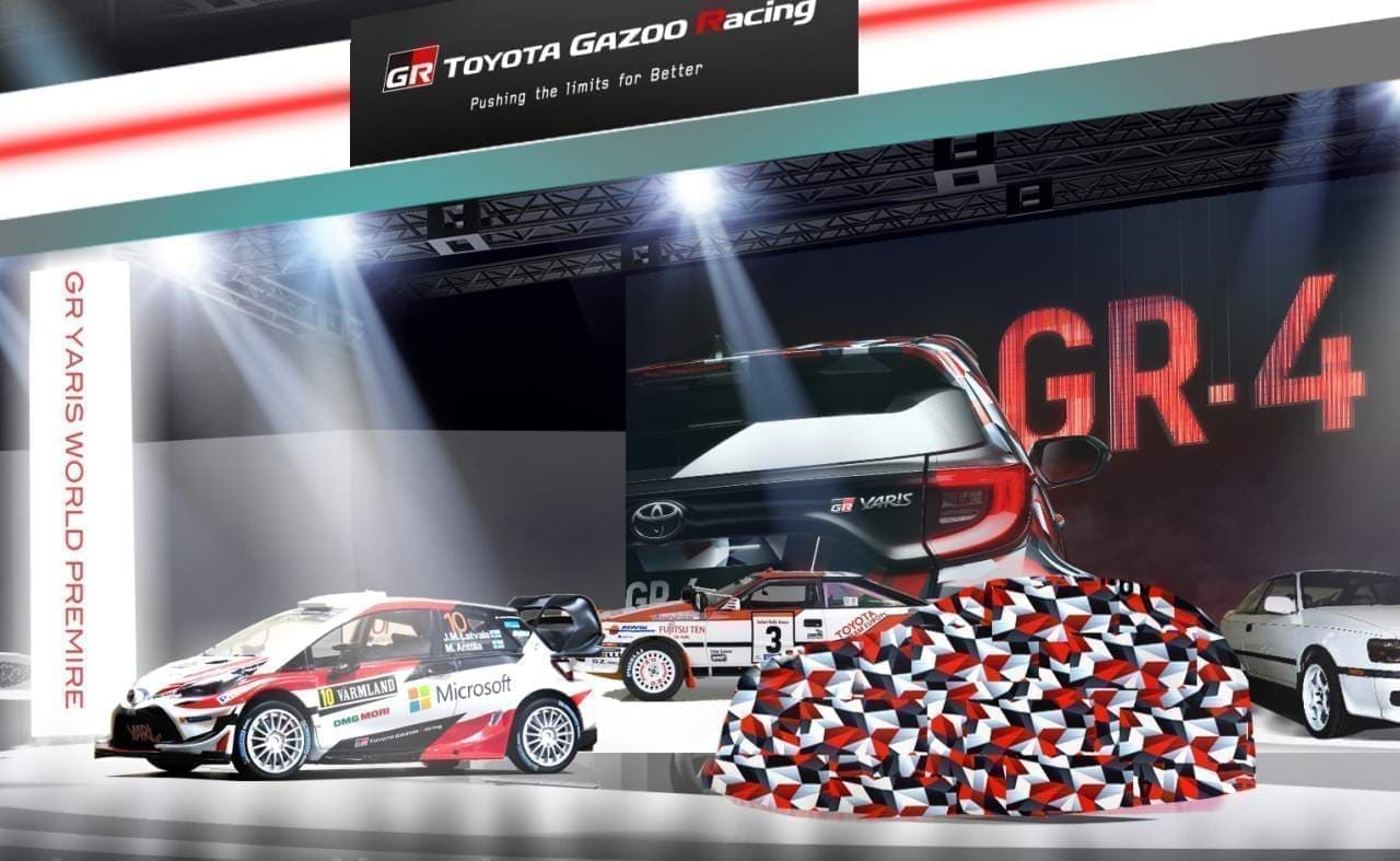 トヨタが東京オートサロンで「GRヤリス」を世界初公開