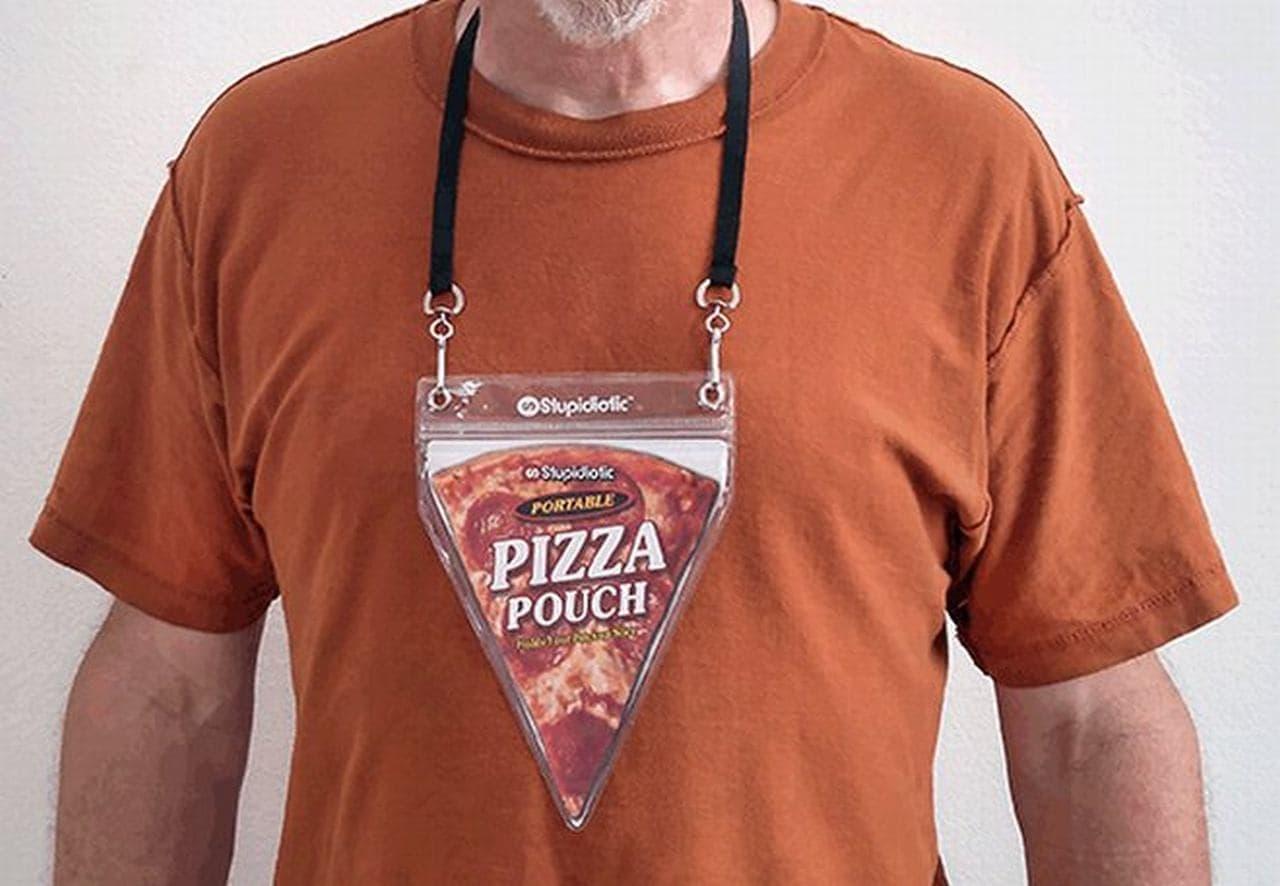 ピザを持ち運べる画期的な商品「Portable Pizza Pouch」