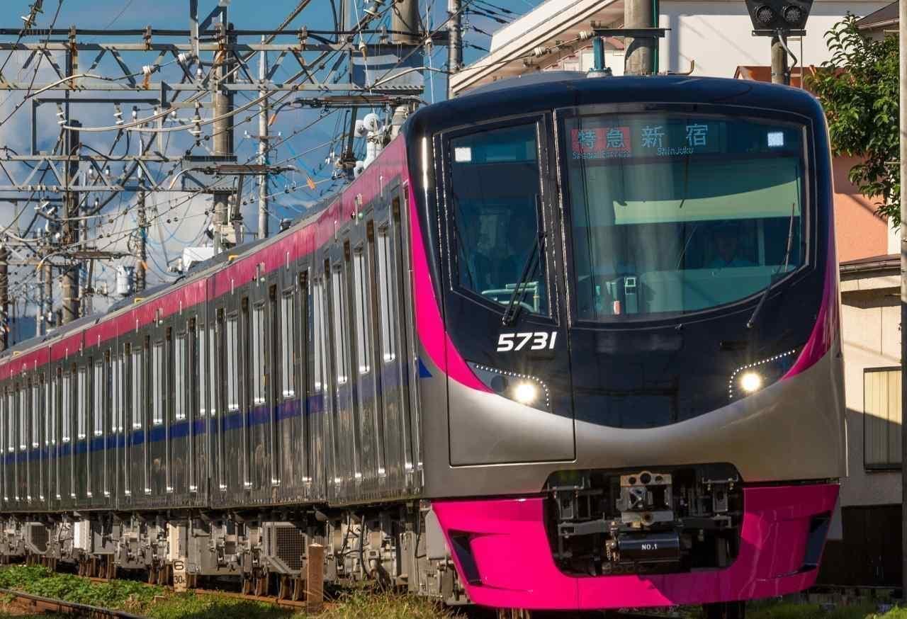 新宿まで座って帰れる「京王ライナ―」、12月21日、22日に運行