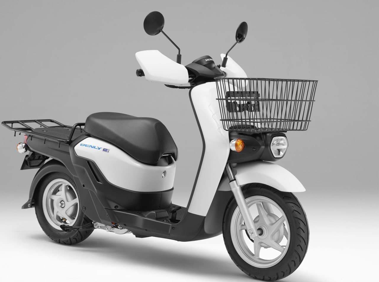 ホンダが電動バイク「BENLY e:」シリーズを発売