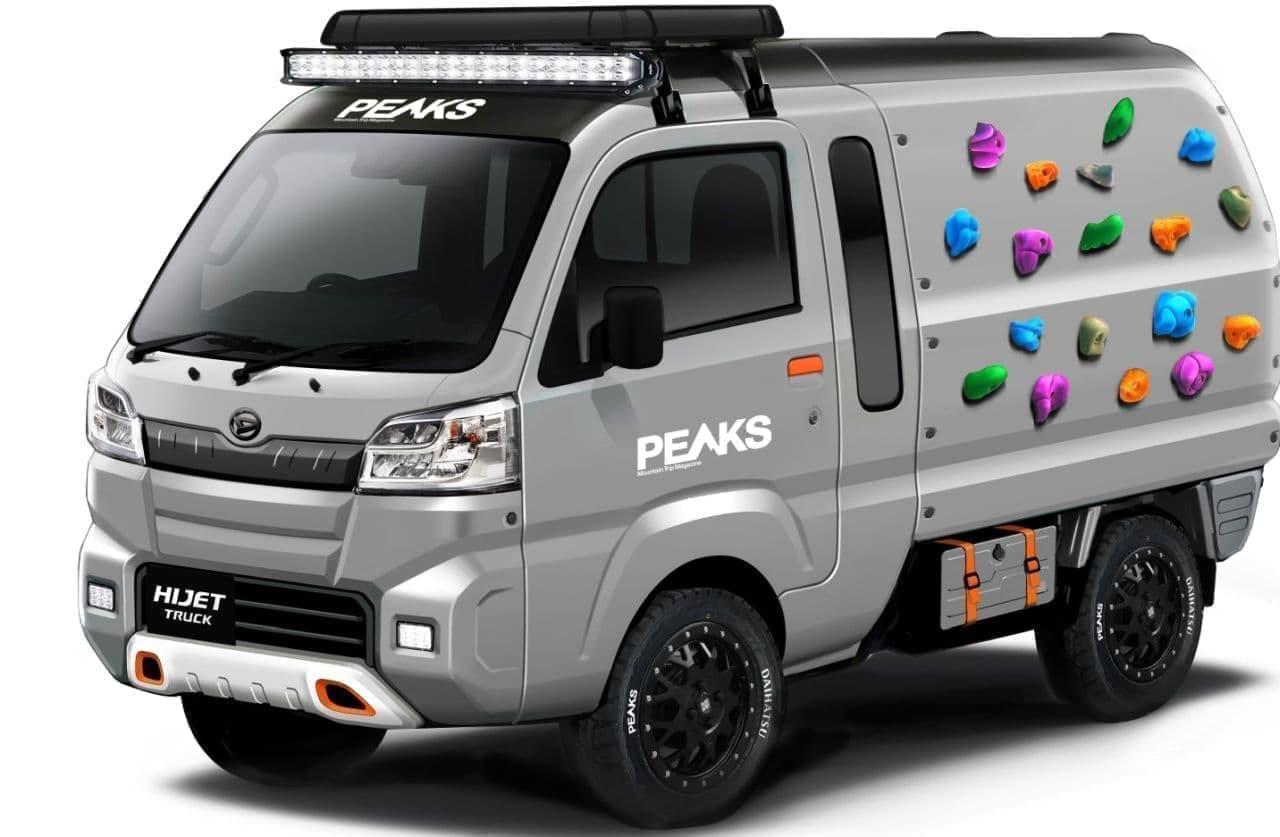 ハイゼット トラック PEAKS Ver.