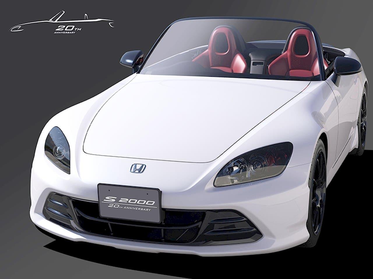 ホンダ「S2000」誕生20周年を記念した「20th Anniversary Prototype」、東京オートサロンに