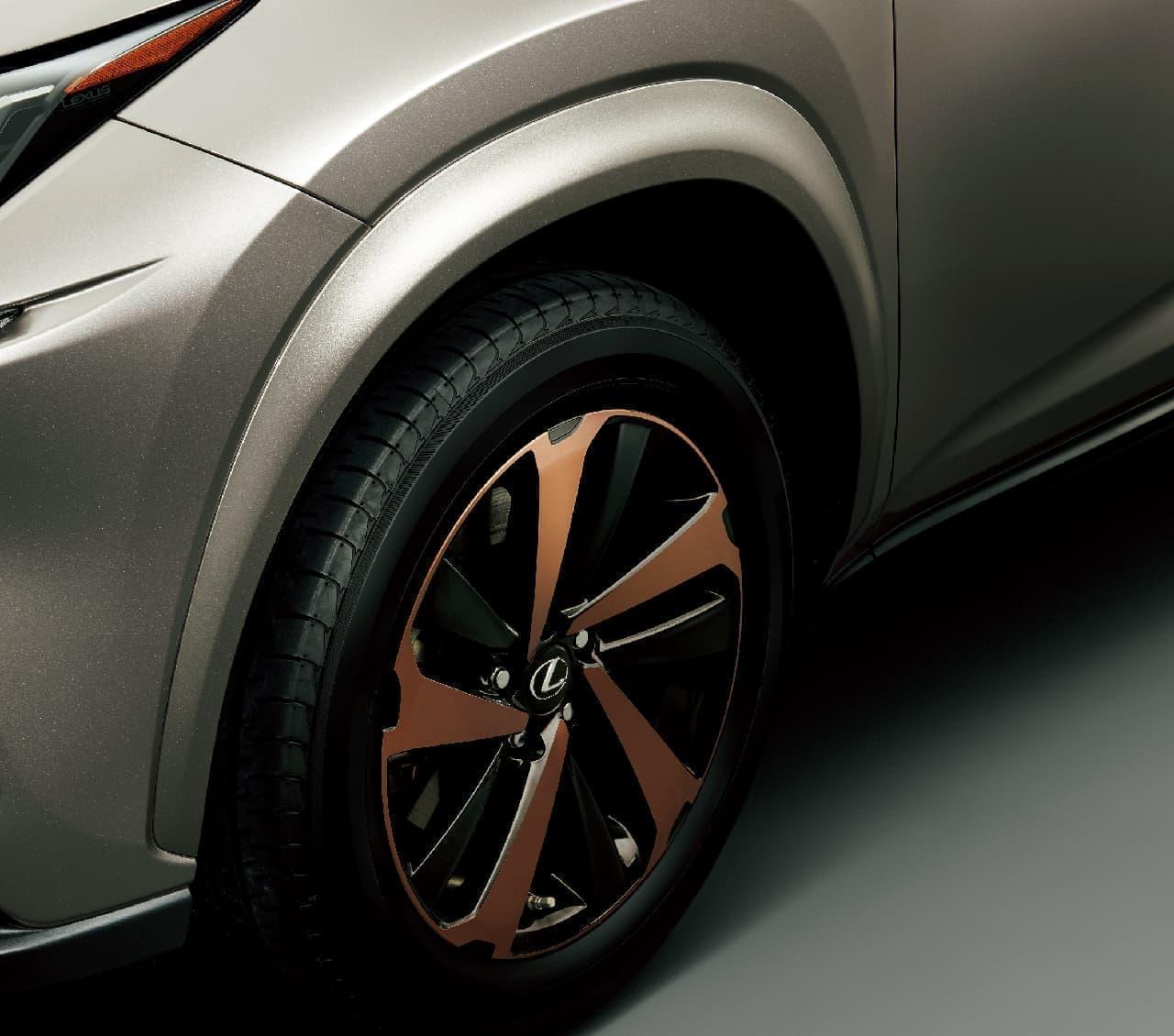 """LEXUSのコンパクトSUV「NX300」に特別仕様車""""Bronze Edition"""""""