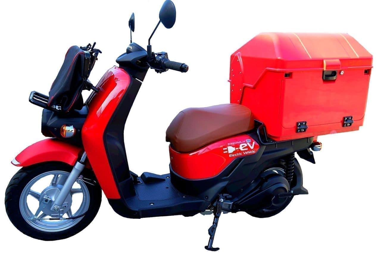 郵便配達業務で使用する電動二輪車として、ホンダ「BENLY e:」導入へ