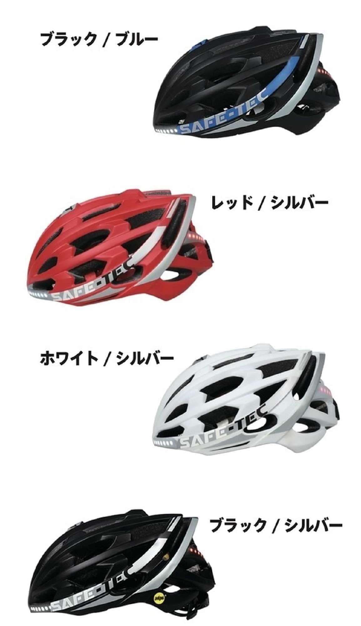 方向指示器やライトも付いたヘルメット「SAFE-TEC TYR-2」
