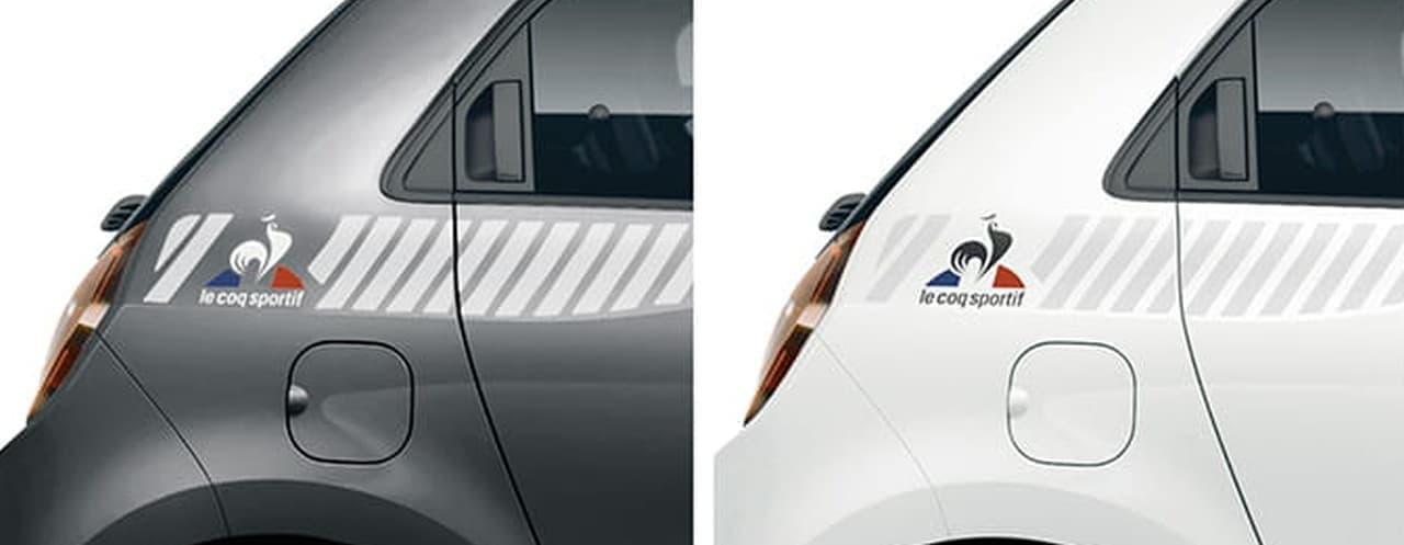ルノー「トゥインゴ」に、フランスの老舗のスポーツメーカー「ルコックスポルティフ」とコラボした限定車