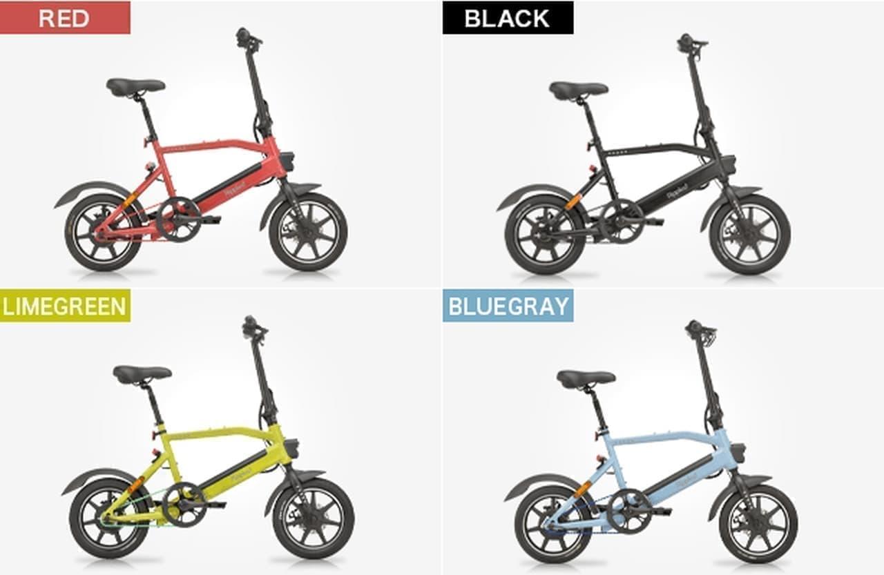 原付免許で公道を走れる電動バイク「Ripples!」、Makuakeで先行販売開始