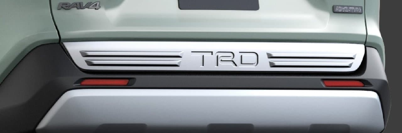トヨタ「RAV4」ベースのドレア車両「RAV4 Field Monster」