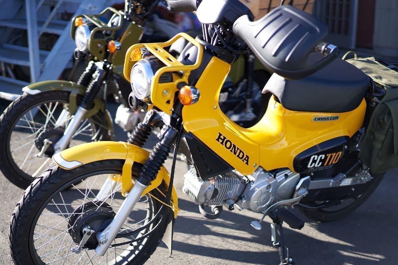 ホンダ「クロスカブ」に特化したレンタルバイクサービス「-旅するバイク-バイタビ」