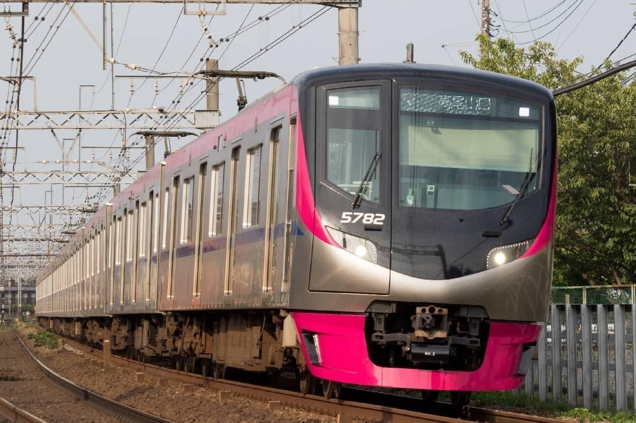 3月8日は「高尾山火渡り祭」―京王が臨時座席指定列車「京王ライナー」を運行