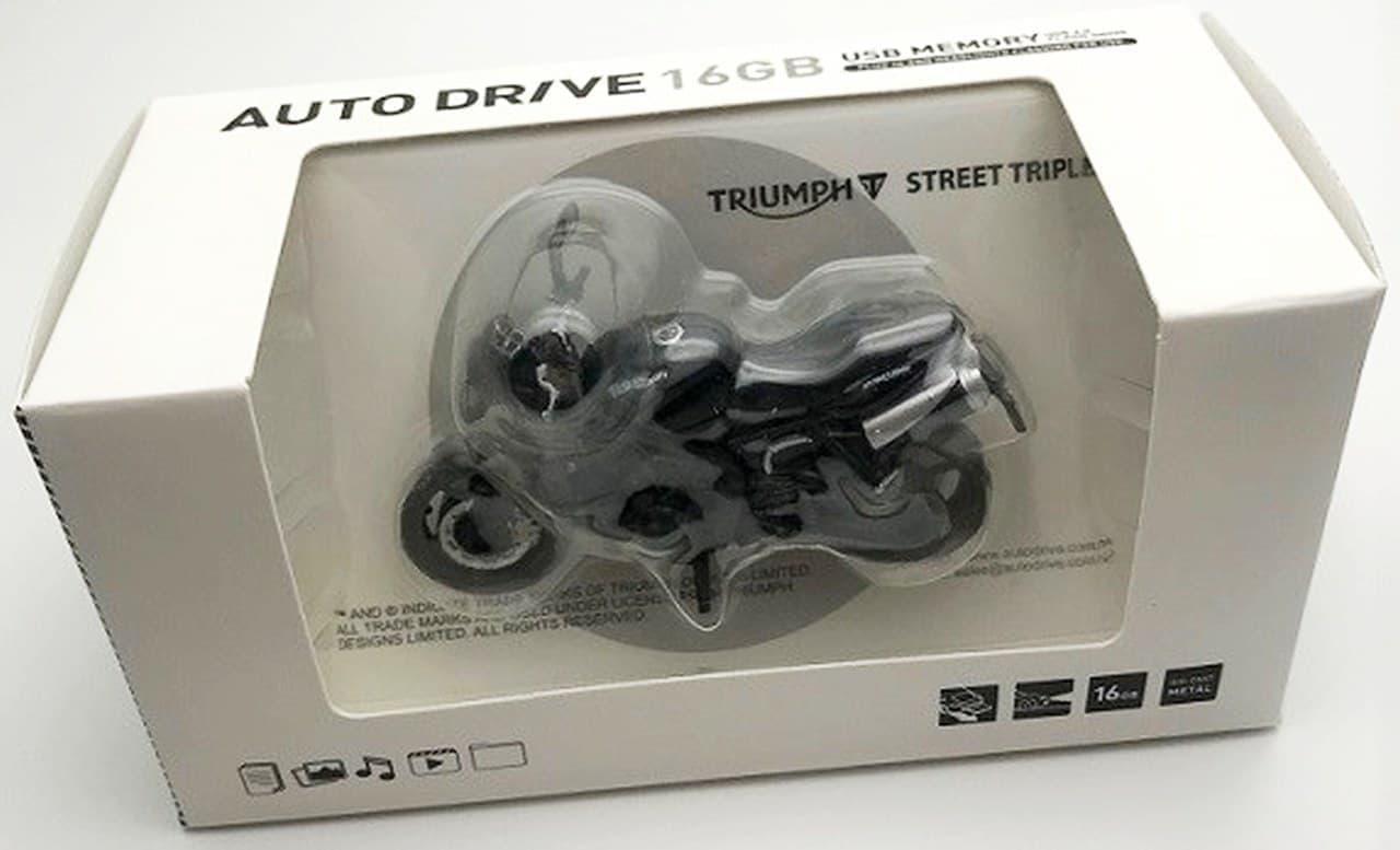 トライアンフ「Street Triple」を1/72スケールで再現したUSBメモリー発売
