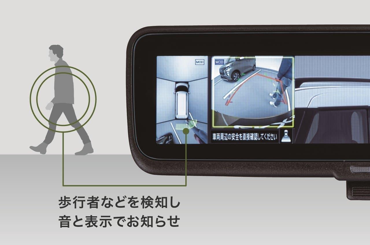 三菱が「eKクロス スペース」「eKスペース」の注文状況を発表