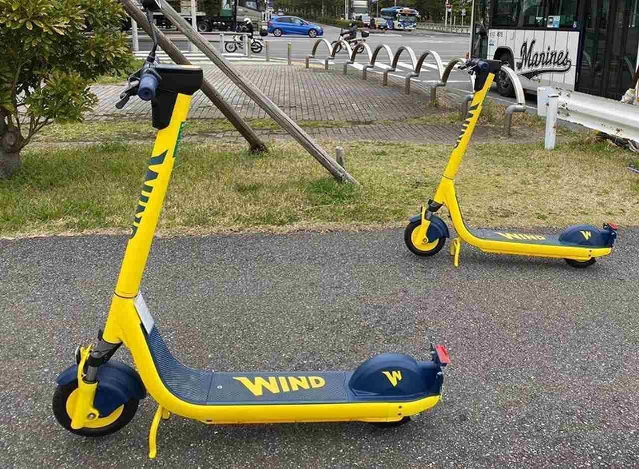 公道を走れる電動キックボード「Wind3.0」の販売予約開始