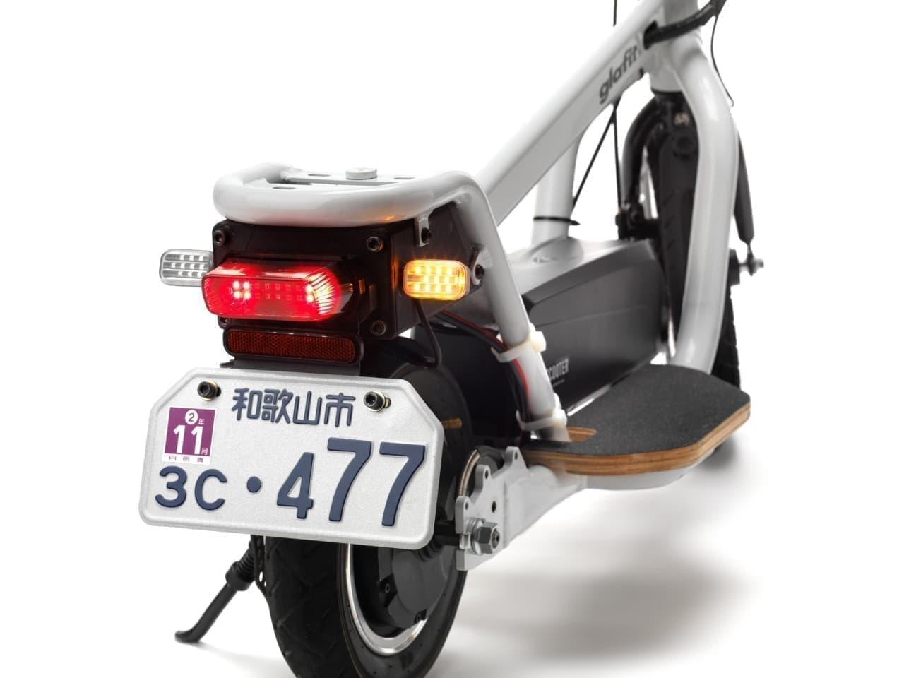 電車に乗るのが嫌…という人にぴったりな立ち乗り電動バイクglafit「X-SCOOTER LOM」本日(5月28日)Makuakeで先行販売開始