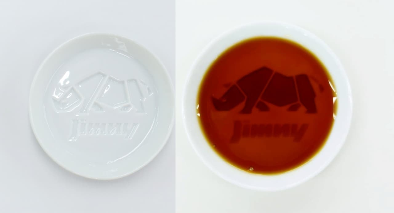 スズキ「ジムニー」ファンにはたまらん絵皿「絵柄が浮き出るしょうゆ皿 ジムニー」発売!