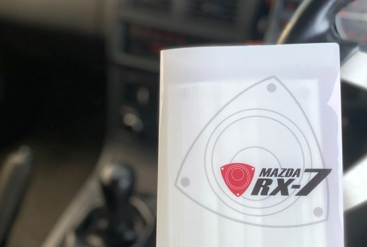マスクはロータリーエンジンデザインのケースに入れて - 「RX-7抗菌マスクケース」販売開始