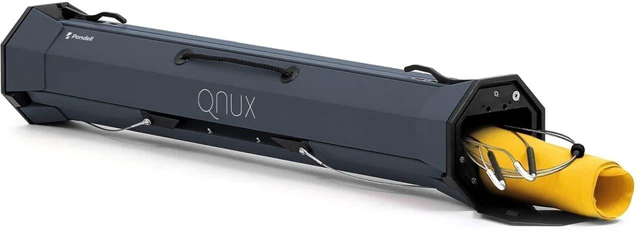 キャリーケースがハンモック用のスタンドになる「QNUX」