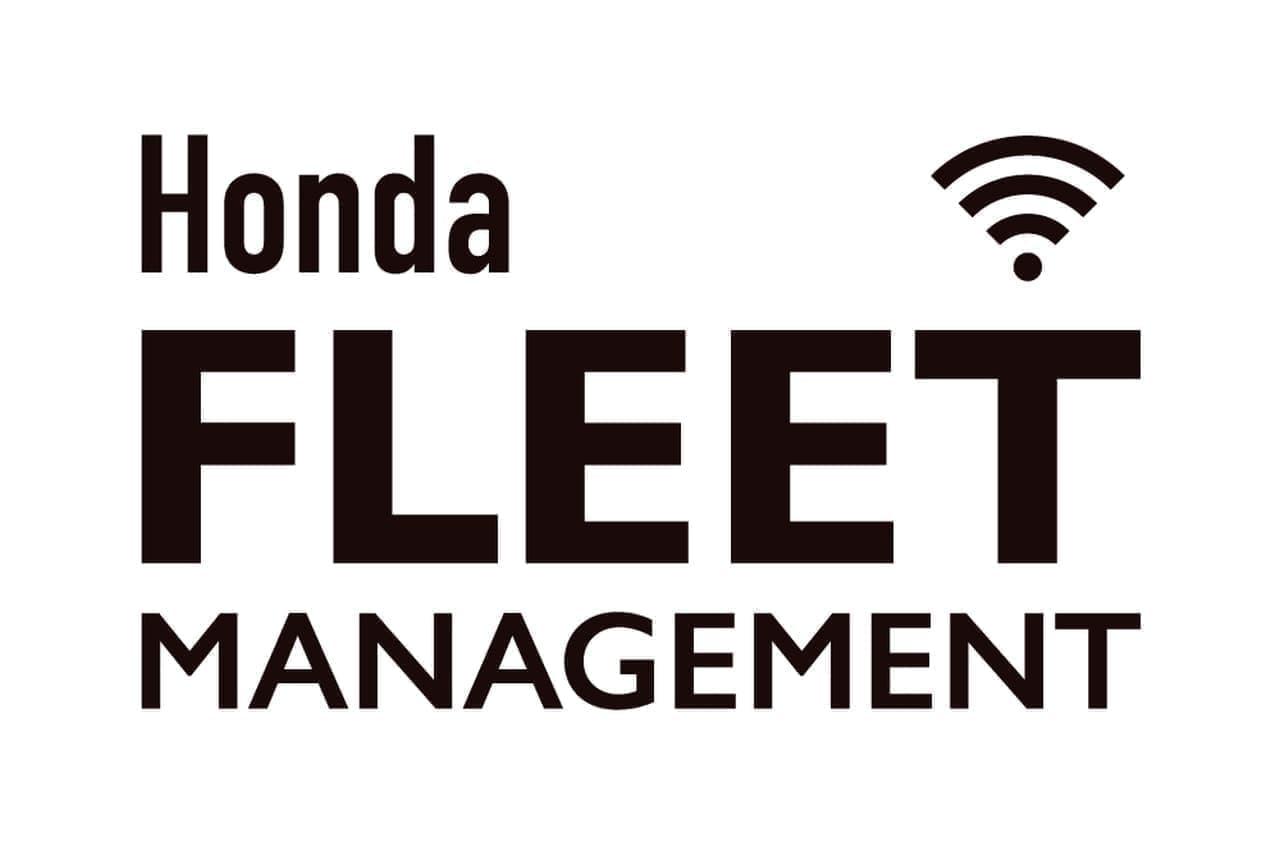 バイクにもコネクテッドサービス!「Honda FLEET MANAGEMENT(ホンダ フリートマネジメント)」開始