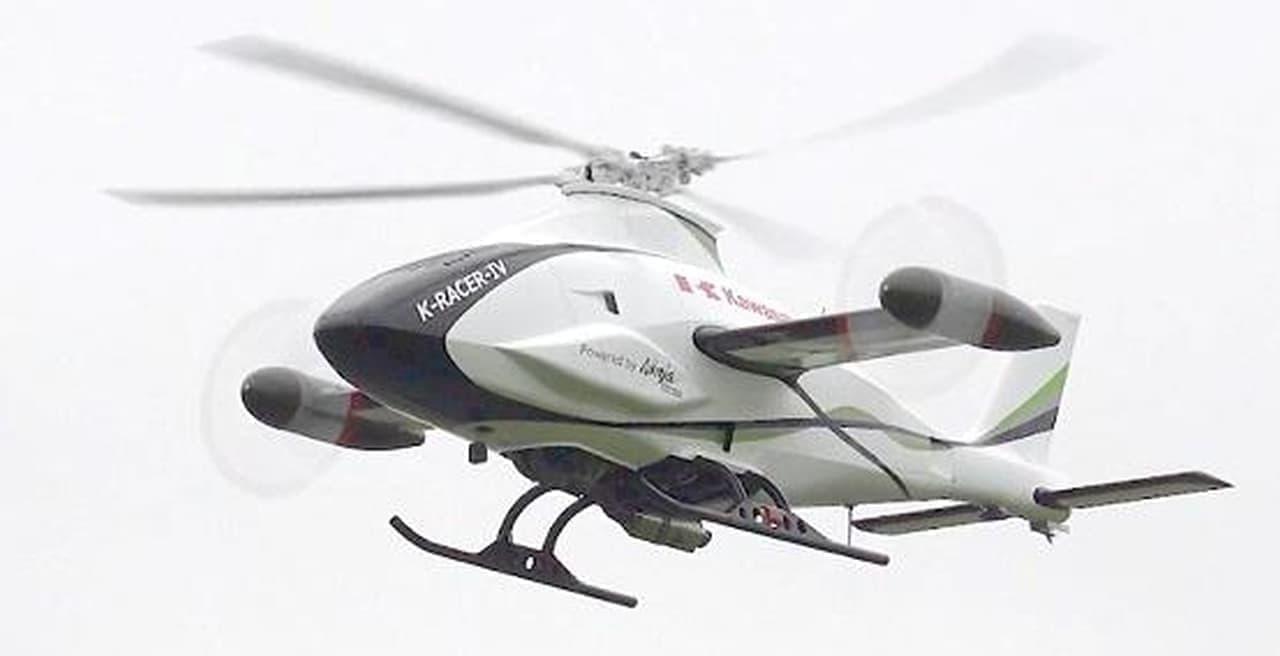 Ninjaってすごい!川崎重工が「Ninja H2R」エンジン搭載のヘリ「K-RACER」の飛行実験に成功