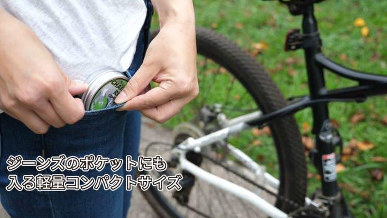 手を汚さずに自転車のチェーンに注油できる「CHAIN OIL ROLLER(チェーンオイルローラー)」