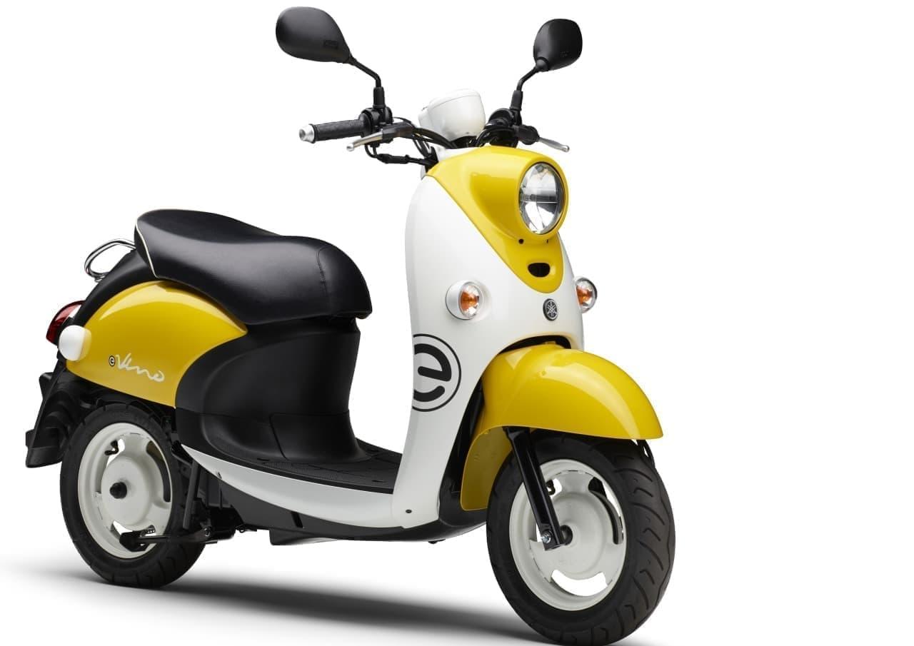 ヤマハ「E-Vino」2021年モデル発売 ― 新色2015年発売以来初のカラーチェンジ