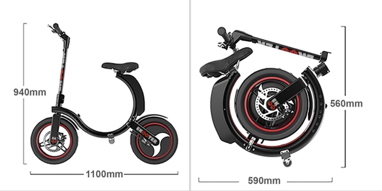 タイヤは丸い だからフレームも丸くした 折り畳み電動バイク「Ekooter」