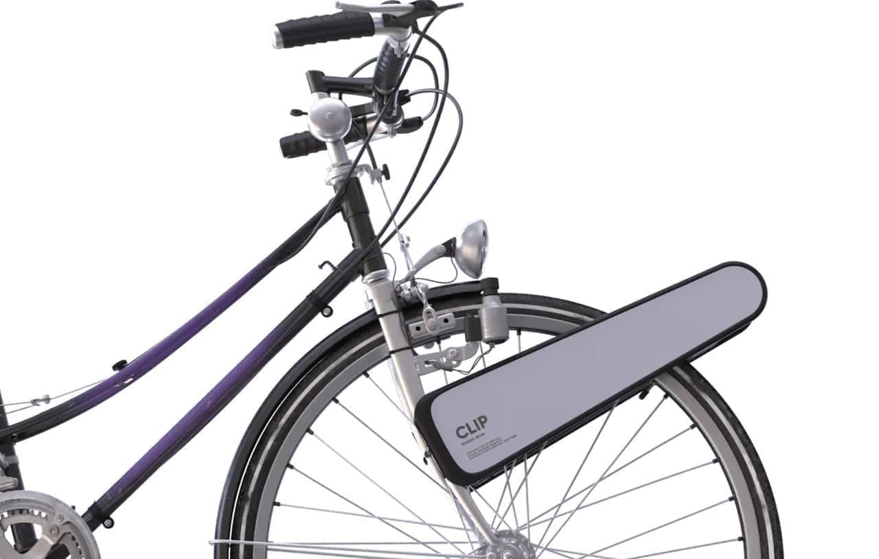 自転車をE-Bike化するクリップ「CLIP」