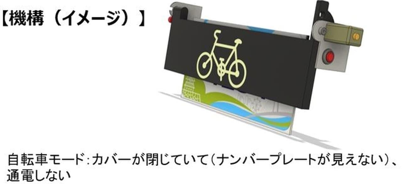 電動バイク「glaftバイク」フルモデルチェンジ!