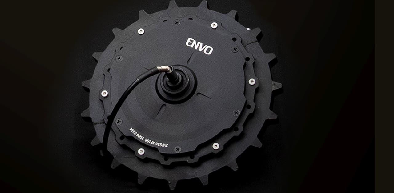 愛車を電動アシストスノーモービルにするEnvo「Electric SnowBike Kit」