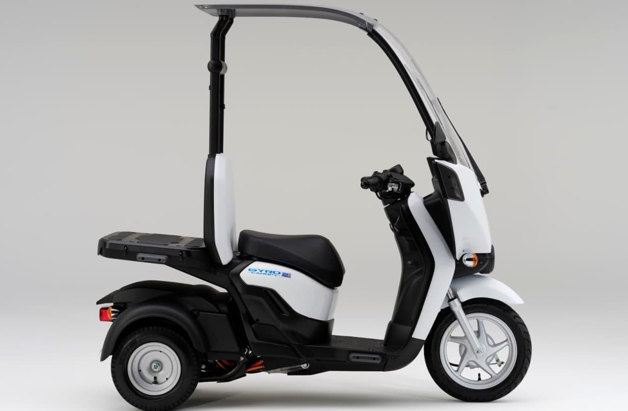 ホンダが「GYRO e:」「GYRO CANOPY e:」を市販予定車として発表