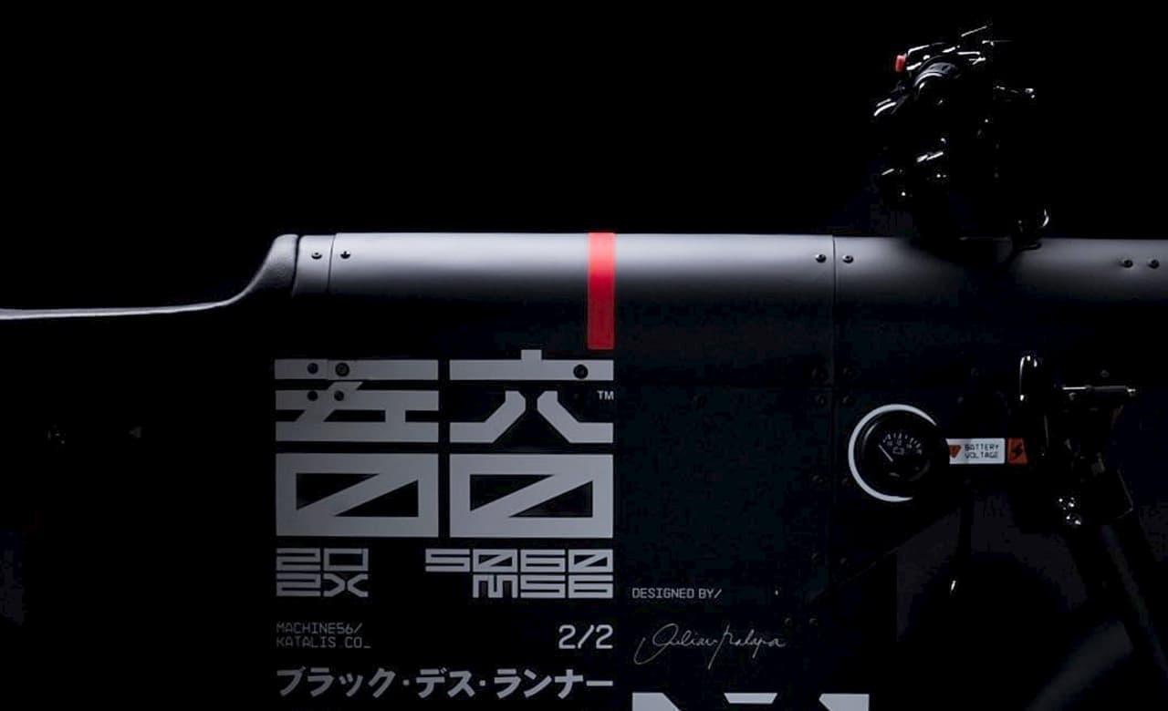 日本のアニメ 戦闘機 モビリティの未来を開発キーワードとした電動バイク「EV.500」が「EV-1K/56」となって予約受付開始