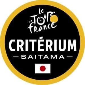 「2014ツール・ド・フランスさいたまクリテリウム」ロゴマーク