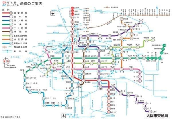 大阪市営地下鉄の路線図  (出典:大阪市交通局)