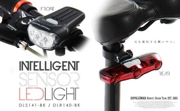 便利な自転車用ライト