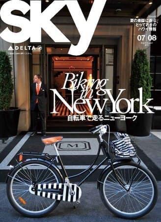 機内誌スカイの特集は  「自転車で走るニューヨーク」  (出典:デルタ航空)