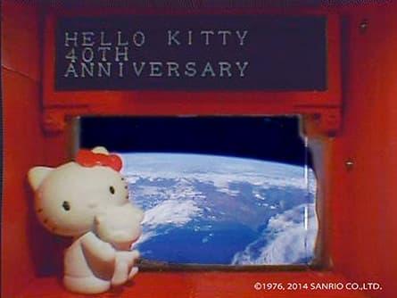 キティちゃんのバックは青い地球  というか宇宙
